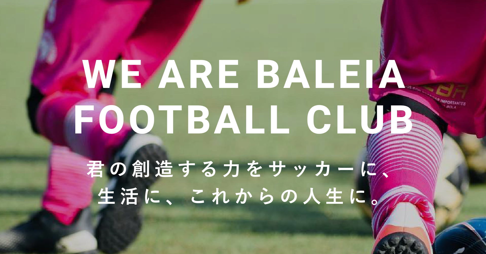 Sc バレイア バレイアSC(熊本)が頂点 夕刊デイリーWeb ヘッドラインニュース